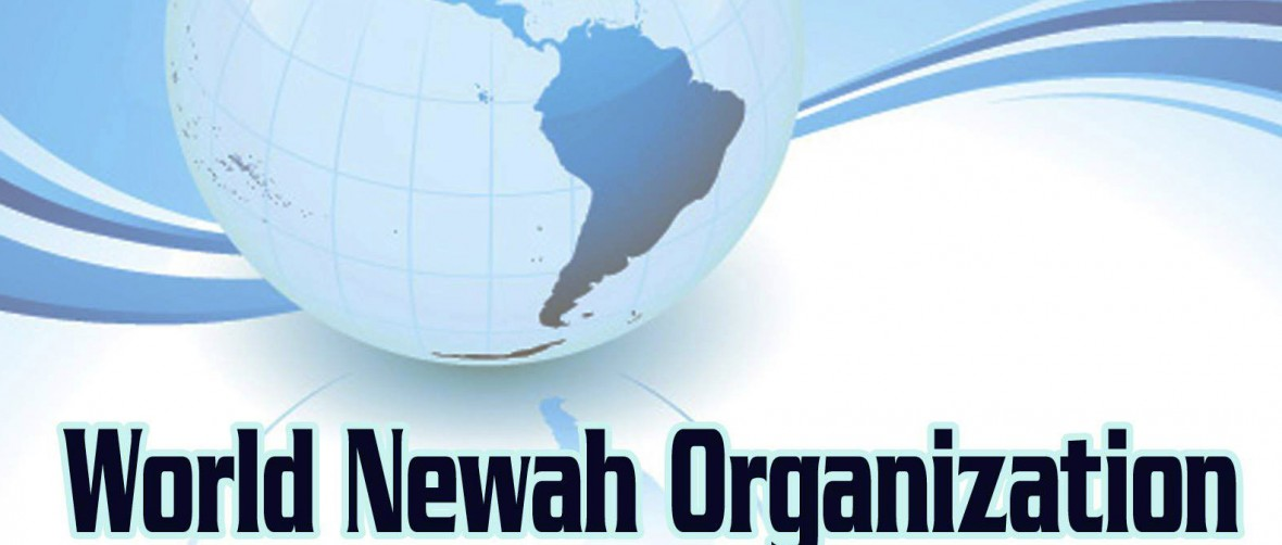 world-newah-organization