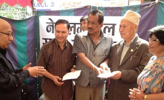 nepalmandal-rahat