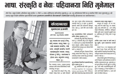 interview-with-subhash-ram-prajapati