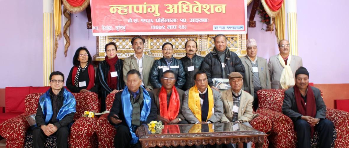 wno-nepal
